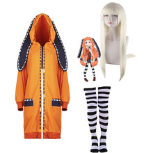 Anime Cosplay Costume Clothings Anime Yomoduki Runa Cosplay Costume For Girls Women Orange Coat Hoodies Zip Jacket Coat