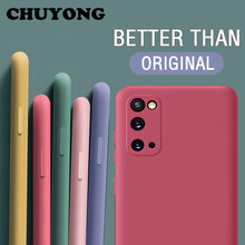 Soft Liquid Silicone Phone Case for Samsung