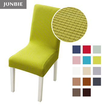 JUNBIE Spandex Protector Chair Covers Elastic Dining Slipcover 1/2/4/6/8 PCS Wedding Party Hotel Banquet Stretch Seat Case