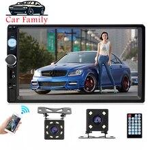 """Автомобильный Семья автомобильный радиоприемник 2 DIN """" Full HD 1080P Bluetooth MP5 плеер сзади Камера Сенсорное Зеркало Ссылка автомобильный стереорегистратор"""