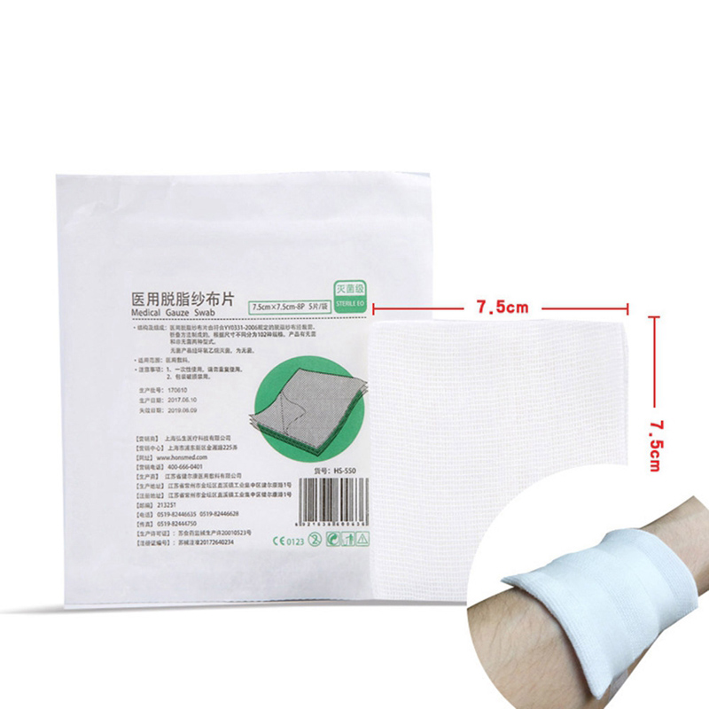 Gauze Pad First Aid Wound Dressing Sterile Gauze Pad Wound Care Outdoor Camp Supplies