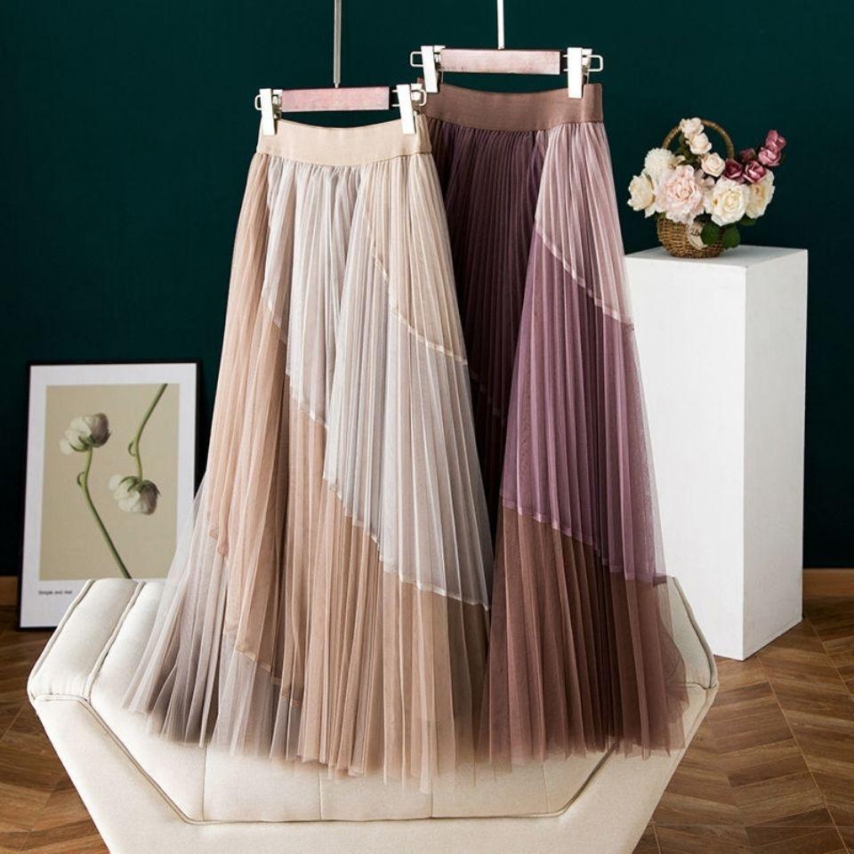 Юбка из сетчатой ткани женские 2021 сезон: весна лето молодых элегантный дизайн Стиль Цвет блока лоскутное эластичная юбка с завышенной талией, плиссированные юбки женские плавки Юбки      АлиЭкспресс