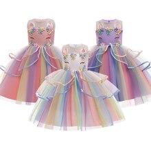 3 Цвета с модным цветочным рисунком; Единорог Платье для празднования дня рождения, вечерние Платья принцессы для девочек Детский карнаваль...