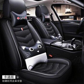 High Quality PU Leather car seat cover For Hyundai accent 2007 2010 blue creta ix25 ix 25 elantra 2012 2013 2017 Grand Santa