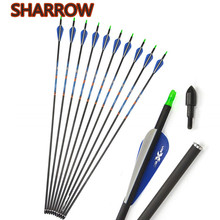 6/12Pcs 30 Archery Pure Carbon Arrows Spine 400 Arrow Replaceable Broadhead For Outdoor Shooting Hunting Accessories
