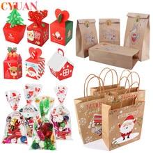 메리 크리스마스 선물 가방 크리스마스 트리 플라스틱 포장 가방 눈송이 크리스마스 사탕 상자 새해 2021 어린이 호의 가방 노엘 장식