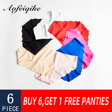 6 Piece Underwear For Woman Seamless Female Panties Briefs Simple Soft Sports 7 Colors M-XXL Buy Get