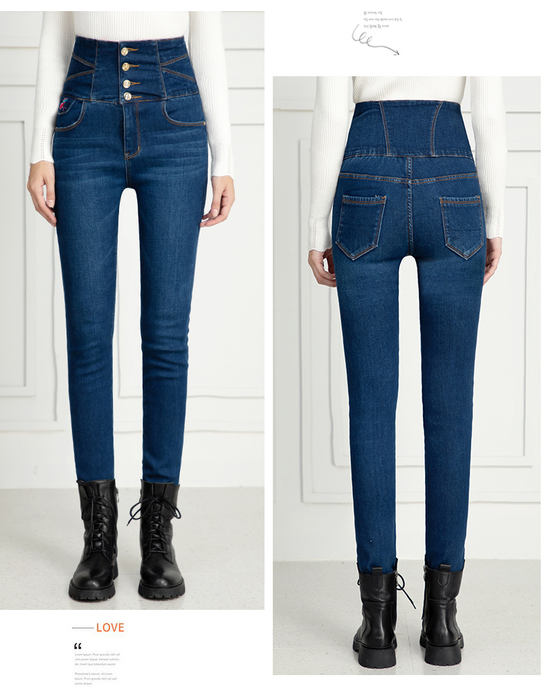 Winter Ladies Warm Down Jeans With Small Legs Long Trousers High Waist Large Stretch Trousers For Women
