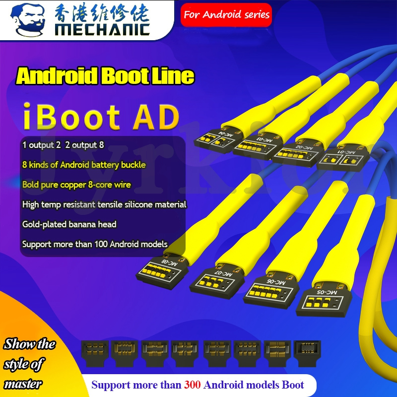 MECHANIC IBoot AD For Samsung Huawei Xiaomi OPPO VIVO Meizu Boot Line DC Power Supply Test Cable Mobile Phone Power On/Off Cable