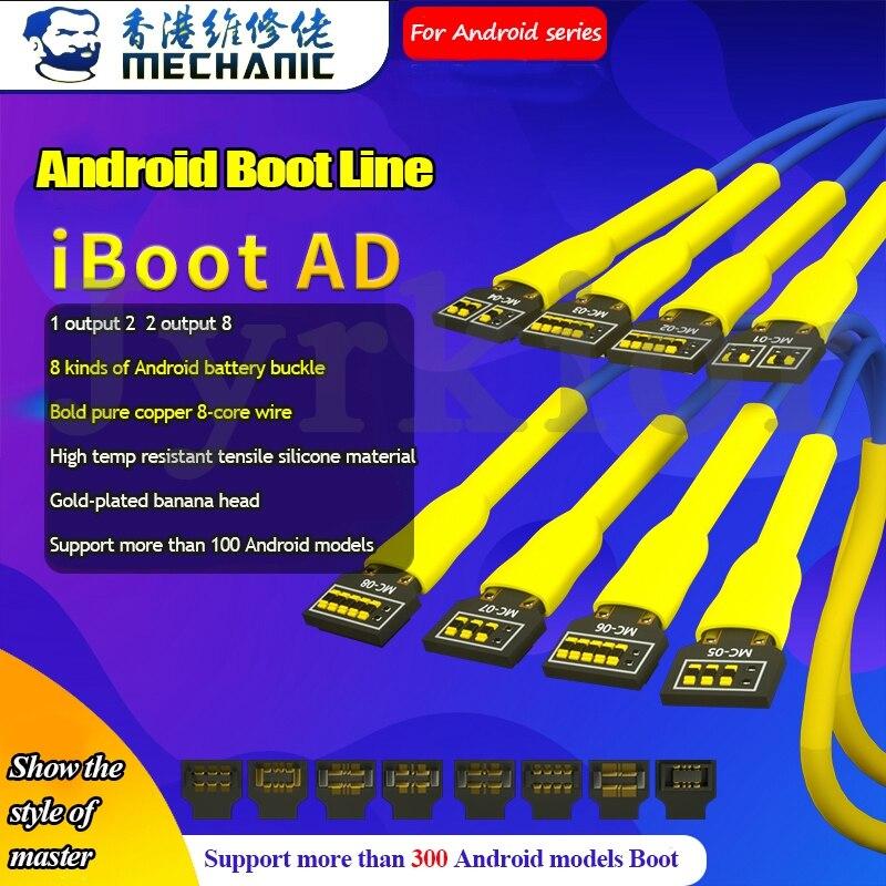 Mecânico iboot ad para samsung huawei xiaomi oppo vivo meizu boot linha dc cabo de teste da fonte de alimentação do telefone móvel cabo de ligar/desligar