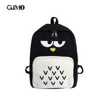 цены на 2019 new Korean version of the cute backpack boys and girls canvas bag leisure travel bag cartoon image backpack  в интернет-магазинах