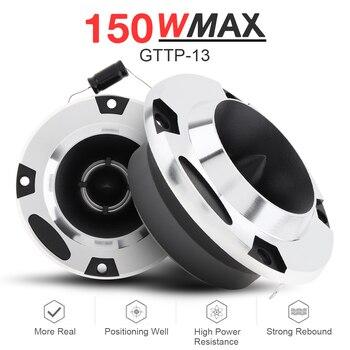 цена на 2pcs 4 Inch 150W Tweeter Speaker Audio Sound Speaker Full Range Frequency Loudspeaker High Efficiency for DIY Car Audio System