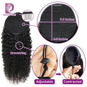 Image 3 - Racily Hair Afro Kinky Curly Ponytail Human Hair For Women Remy Brazilian Wrap Around Drawstring Ponytail Clip In Hair Extension