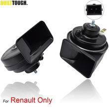 Car-Horn Clio for Renault Clio/Captur/Scenic/.. 410/510hz High Low-Pitch Waterproof Snail-Type