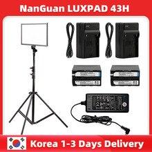 NanGuan LUXPAD 43 h 룩스패드 43 H 원스탠드 세트 Светодиодный Видео Фото студийное освещение Ra95 фон для фотосъемки освещение Youtube оптовая продажа