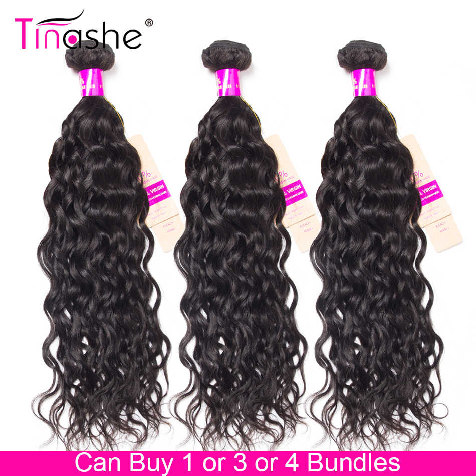 Tinashe Hair Water Wave Bundles Brazilian Hair Weave Bundles 8-28 inch 1/3/4 Bundles Remy Hair Bundles Human Hair Extensions