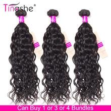 Tinashe-extensiones con ondas al agua para mujer, extensiones de pelo ondulado brasileño de 8-28 pulgadas, 1/3/4 mechones, extensiones de cabello humano Remy