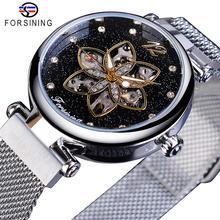 Forsining Лидирующий бренд роскошные женские часы с бриллиантами механические Автоматические женские часы водонепроницаемые модные сетчатые дизайнерские часы