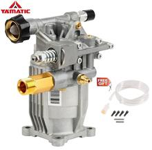 YAMATIC Pressure Washer Pump 2900 PSI 2.3 GPM 3/4