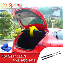 For Seat Leon MK2 2005 2012 Car Accessories Car Rear Trunk Gas Spring Lift Supports Struts Boot Hydraulic Rod 2pcs