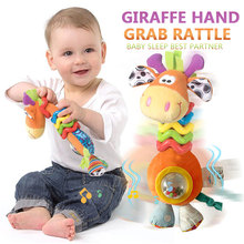 Rattles Toys For Baby Infant Toddler Children 0-12 Months Oyuncak Cartoon Plush Giraffe Educational Stroller