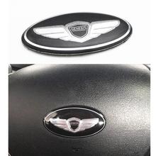 Логотип автомобиля современный Genesis Coupe крыло автомобиля эмблема рулевого колеса значок наклейка для Hyundai Kia