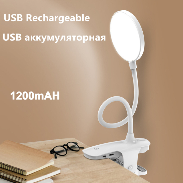 USB Rechargeable B