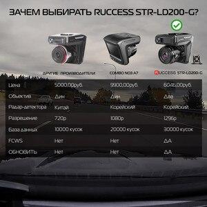 Image 3 - Ruccess kamera samochodowa DVR 3 w 1 wykrywacz radarów z GPS dla rosji Full HD 1080P 1296P Dashcam 2 kamera wideorejestrator dla samochodu