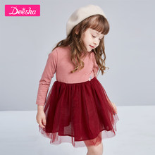 Cute Pretty Toddler Baby Girls Dress Stripe Long sleeve lace Dress Princess Party Prom Tulle Dresses Red Coffee Autumn Outwear(China)