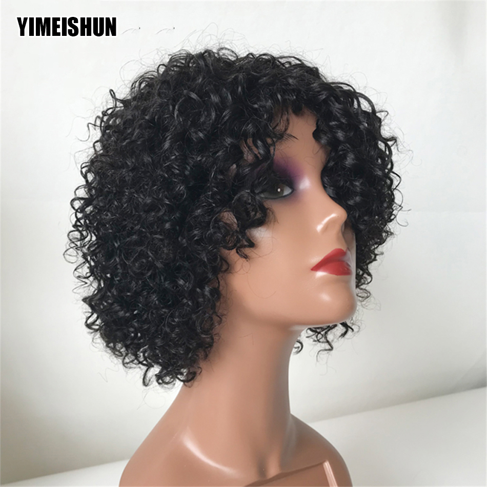 Short Curly Wig Short Bob Wig Human Hair Curly Brazilian Hair Wigs Short Hair Curly Human Hair Wig No Lace Full Machine Made