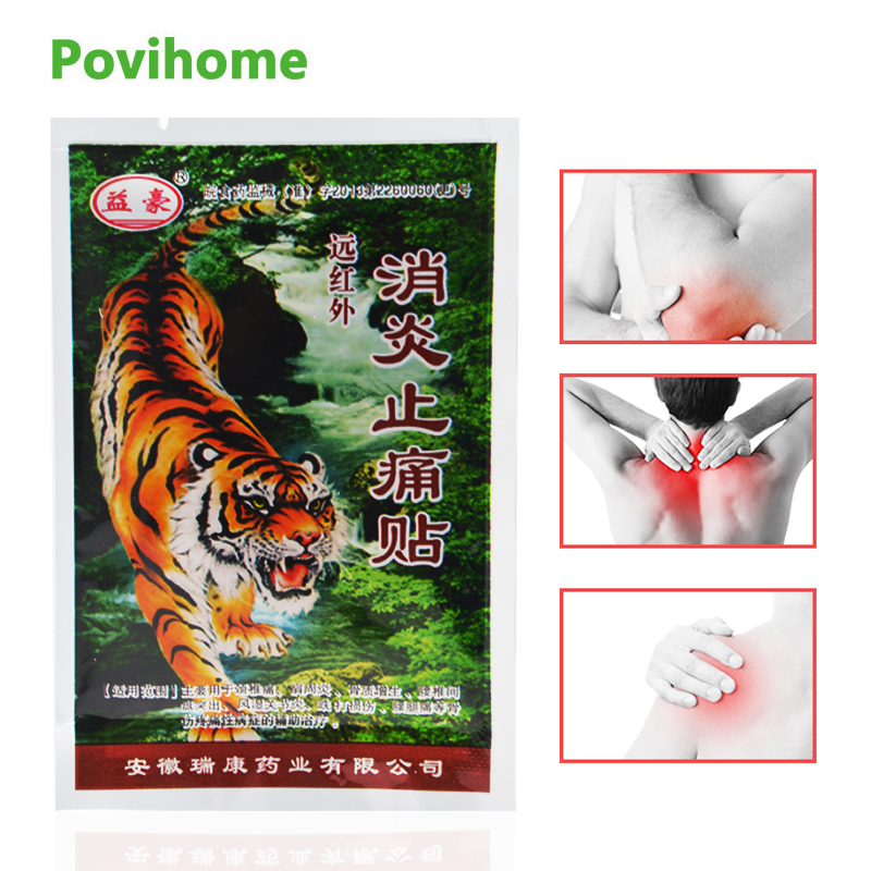 8Pcs Tiger Balm Pain Patch Back Shoulder Muscle Arthritis Joint Pain Relief Chinese Medical Plaster Rheumatism Stickers C344