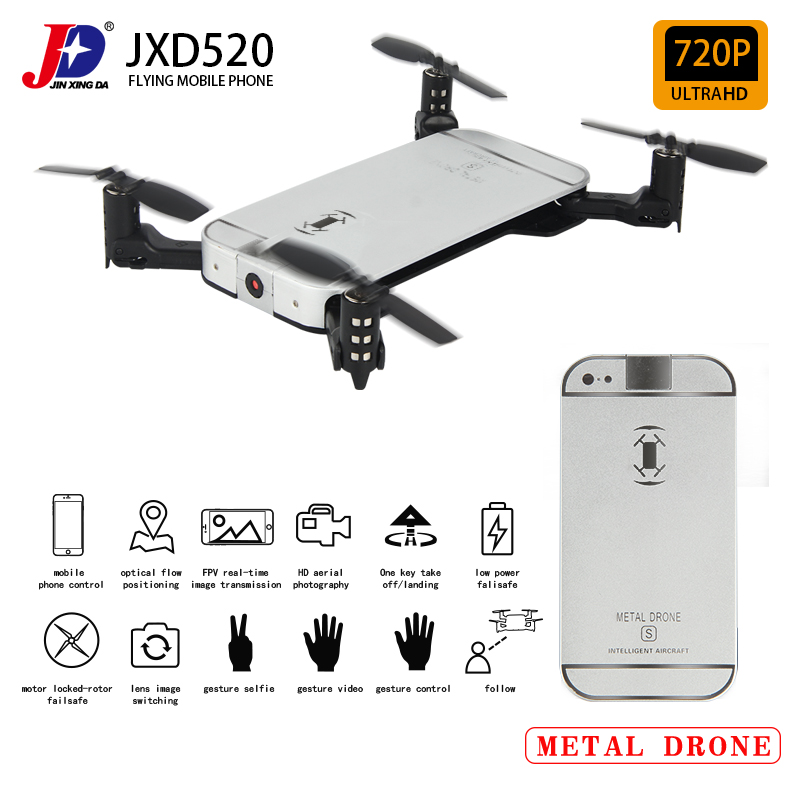 JXD520 Drone suivez-moi RC pliable poche quadrirotor 720P HD caméra aéronef sans pilote (UAV) positionnement de flux optique volant métal téléphone jouets