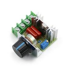 Regulador de tensão módulo ac 220v 2000w regulador de tensão scr escurecimento termostato eletrônico dimmers controlador de velocidade do motor