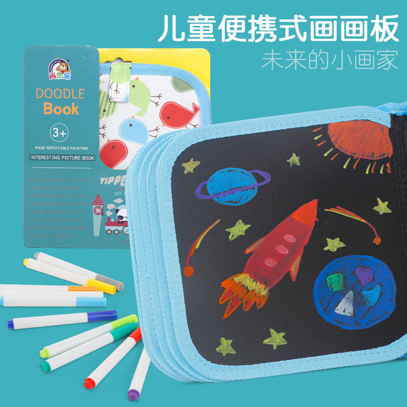 Water Drawing Book Writing Kid Portable Chalk Board Brush Board Chalk Coloring Book DIY Blackboard Painting Toys For Children