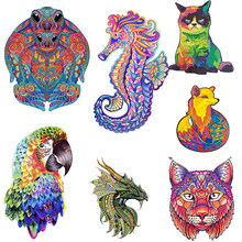 DIY Jigsaws Wood Puzzle Unique Animal Puzzles Mysterious For Adult Kids Educational Fabulous Montessori Children's Toys Gift