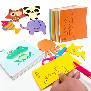 48pcs Children Cartoon DIY Colorful Paper Cutting Folding Toys kingergarden Kids Educational Art Craft with scissor Tools Gifts