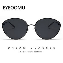 Eyeoomu модные маленькие оправы Солнцезащитные очки женские