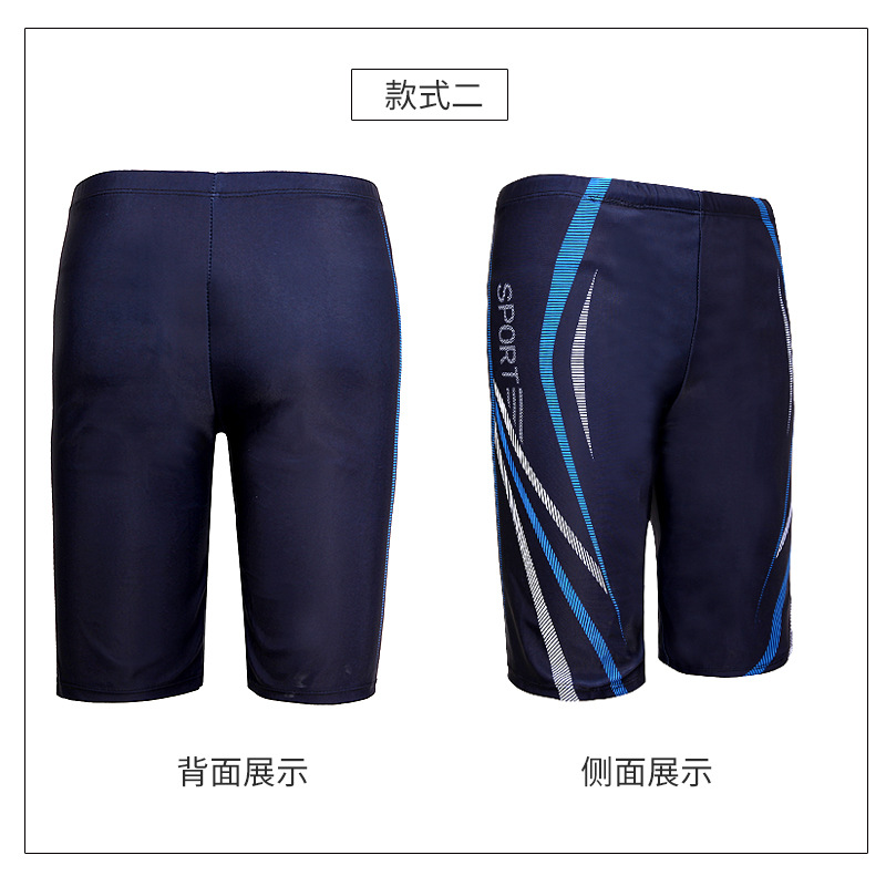 Mid-length Swimming Trunks 2019 Fashion Racing Short Swimming Trunks Profession Athletic Chinlon Swimming Trunks