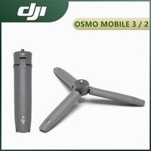 DJI Osmo Cầm Chân Máy Cho DJI Osmo Mobile 3 & Osmo 2 Ban Đầu Phụ Kiện Vẫn Ổn Định Mà Không Cần Tới Hạn trên Thương Hiệu Mới