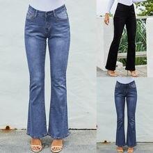 Новинка 2020 женские расклешенные джинсы широкие брюки с завышенной