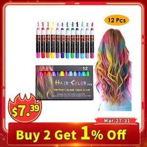 Временная Краска для волос 12 цветов, Меловые карандаши для волос, карандаш для волос, краска для лица, безопасный для макияжа, вечерние, рожд...