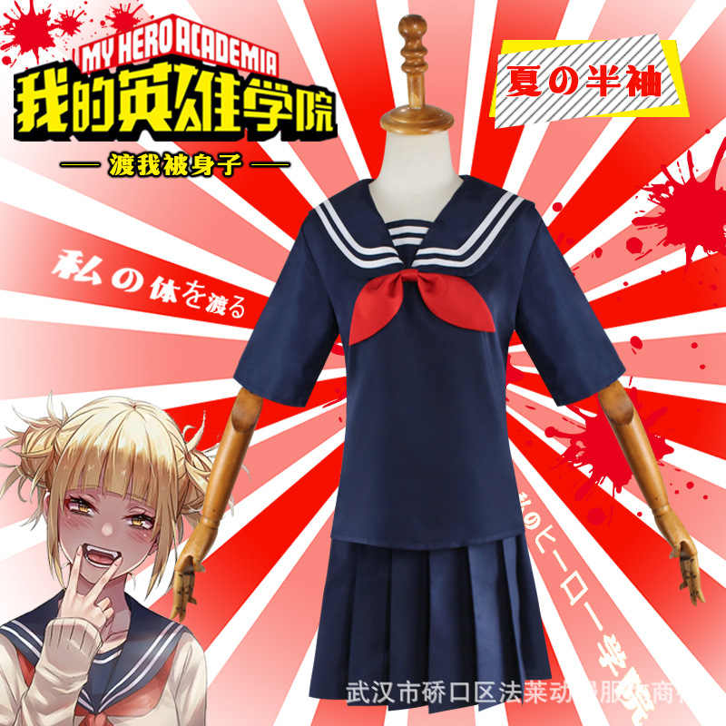 My Hero Academia Cosplay kostüm peruk Anime Netherstock Boku hiçbir kahraman Academia Himiko Toga JK denizci kazak üniforma kız için
