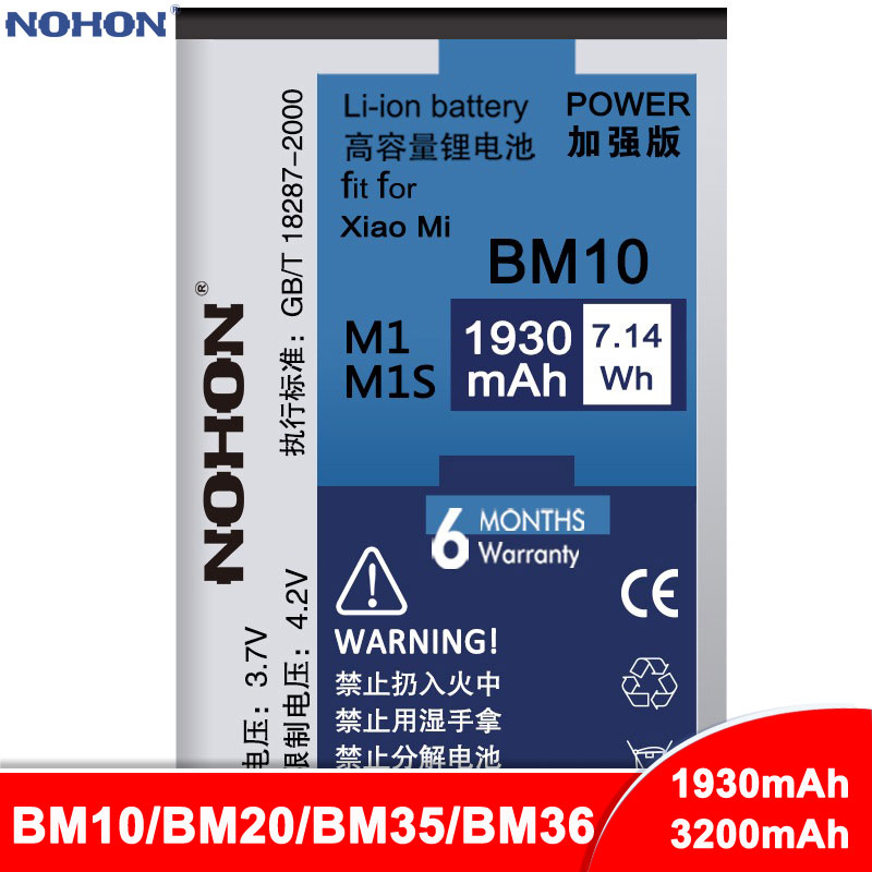 NOHON Battery BM10 BM20 <font><b>BM35</b></font> BM36 For <font><b>Xiaomi</b></font> Mi 1 1S 2 2S 4C 5S Mi1 Mi1S Mi2 Mi2S <font><b>Mi4C</b></font> Mi5S Bateria Phone Replacement Batteries image