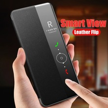 Smart View Flip Case For Samsung Galaxy S20 FE S10E S10 S9 S8 PIus A51