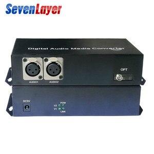 Image 4 - 2ch dengeli XLR ses fiber optik alıcı verici ve alıcı üzerinden dengeli ses fiber ses dijital fiber ortam dönüştürücü