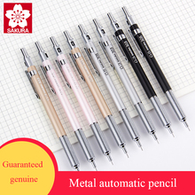SAKURA XS 30 0.3/0.5mm Graphite Drafting Pencil Metal Shell Writting Automatic Mechanical Pencil drawing School Art Stationery