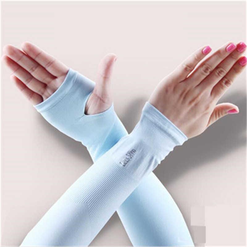 太陽保護アームスリーブ冷却スリーブウォーマー袖口 UV 保護通気性クイックドライ運転スリーブアームスリーブ