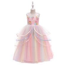 Evening dress 2020 new hit girls' unicorn party princess