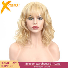 X-TRESS Synthetic Blonde Short Bob Wig For Women Natural Wave Shoulder Length Gold Color Cosplay Wigs With Bangs Heat Resistant