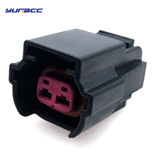 все цены на 1set 2pins Sumitomo sealed automotive connector plug housing female waterproof wire harness socket 06A 973 722 онлайн